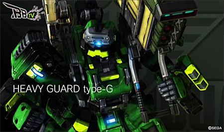 HEAVY GUARD G型